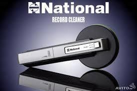 National BH-661