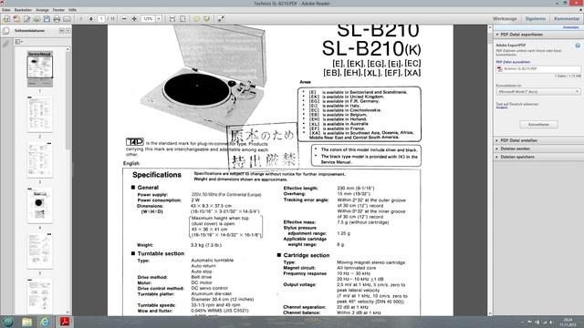 SL-b210