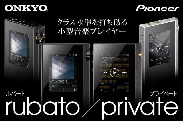 900x900px-LL-b135fec2_cate_onkyo_pioneer_dap