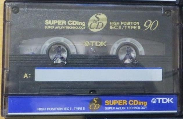 TDK Super CDing  1