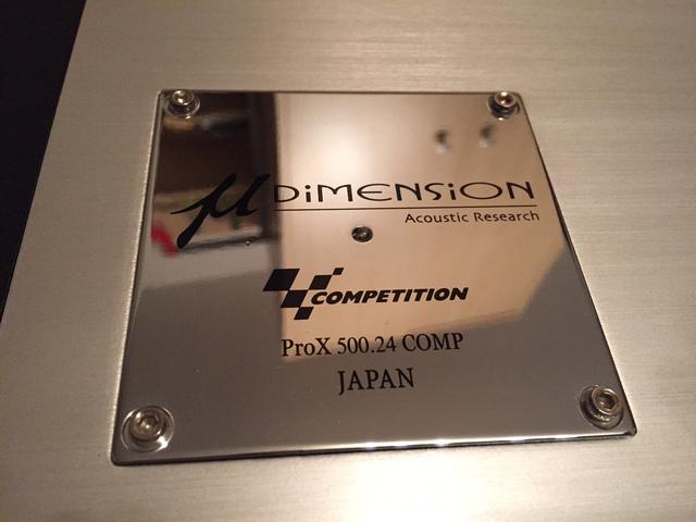 u dimension