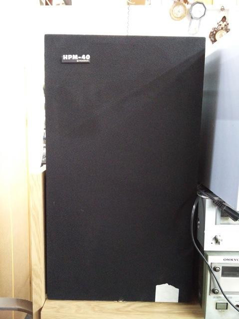 Pioneer HPM-40 Stereo Lautsprecher