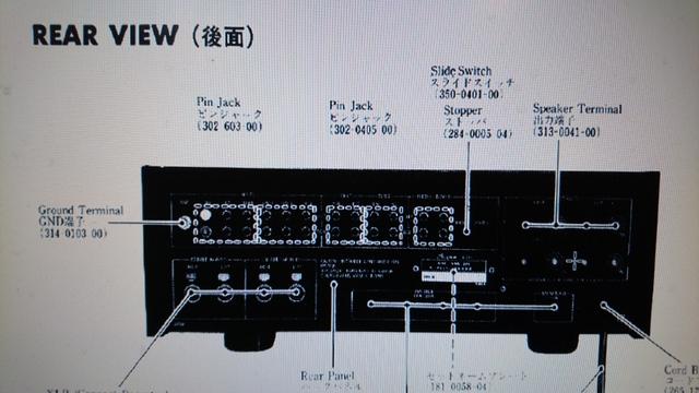 E305Rückseite