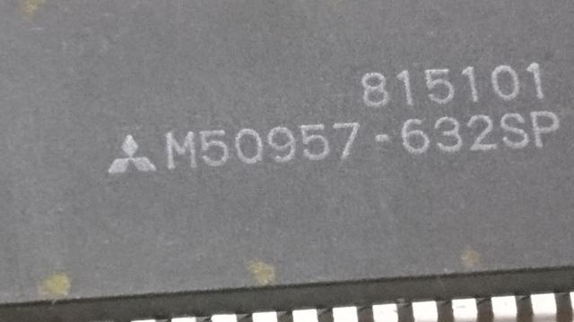 Mitsib8shi IC