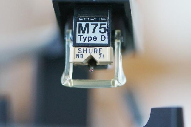 Shure-M75