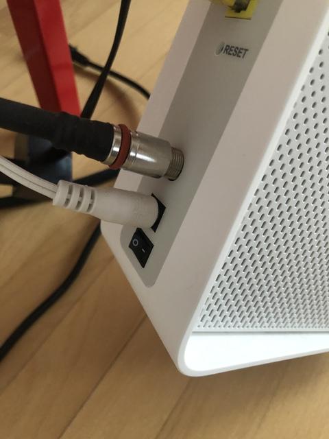 Anschluss An Der Connect Box