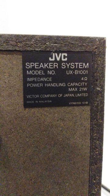 Lautsprecherboxen UX-1