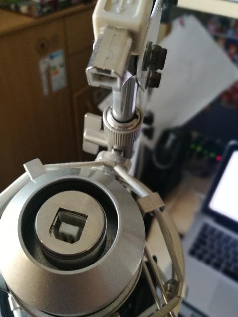 Auna Mic 900B USB LED Ausgang
