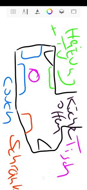 Screenshot 20210927 162511 Com Adsk Sketchbook