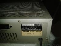 Nordmende PA1400