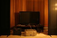 Planar speakers, Stereo (Engl ) - HIFI-FORUM (Seite 2)