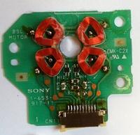X5000 / XA7ES / XA50ES Discmotor