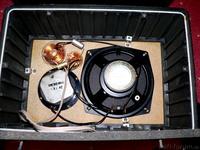 SABA Ultra HiFi Box 31 Innen