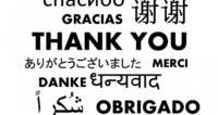 danke-750x400