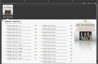 MusicBee Multidisk