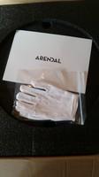 Arendal Subwoofer 1.5 Verpackung Handschuhe