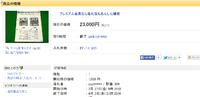 2015-04-03 16_39_53-DENON DH-710S 38 2T??????? ????????? - ????!