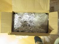 06-speakers inside package