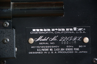 Marantz 2215 BL