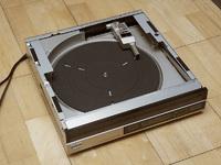 Sony FL-77