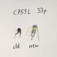 HMA-8300 - Replacement C751R 751L