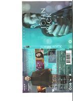 John Wick Dolby Atmos