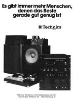 technics_77