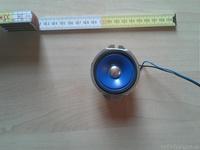 Philips m377 hochtöner 1