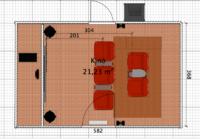 hilfe beim heimkino beamer leinwand auswahl hilfe. Black Bedroom Furniture Sets. Home Design Ideas