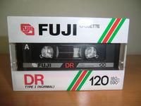 Fuji DR - nur innen