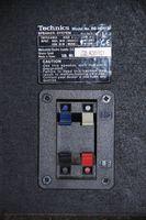 SB-HD515 Rückseite 2